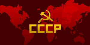 What Does CCCP Stand for