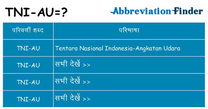 tni-au का क्या अर्थ है