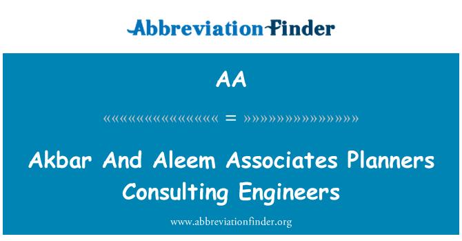 AA: 阿克巴和阿里姆将关联规划师咨询工程师