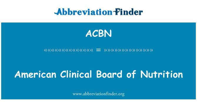 ACBN: Американския Клинична съвет на хранене