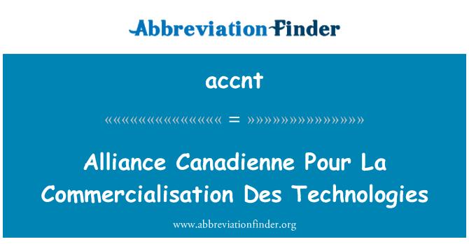 accnt: 法语联盟倒拉商业化 Des 技术
