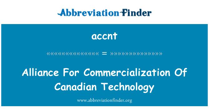 accnt: 加拿大技术商业化的联盟