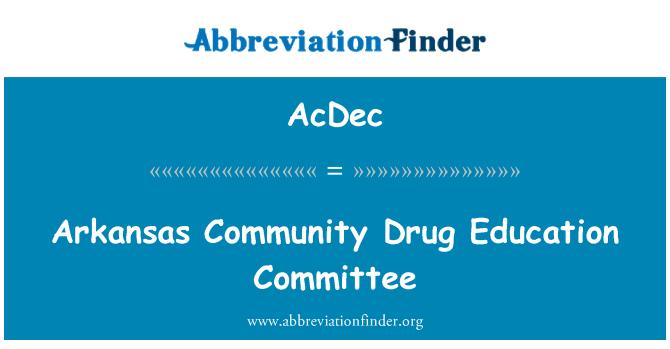 AcDec: 阿肯色州社区药物教育委员会