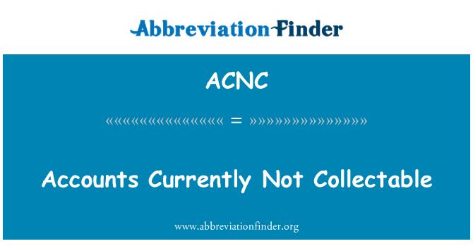 ACNC: 目前还没有极具收藏价值的帐户