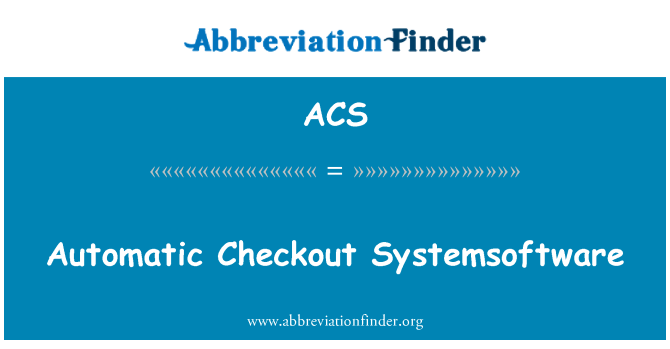 ACS: 自动签出总体