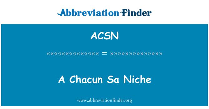 ACSN: Chacun Sa 利基