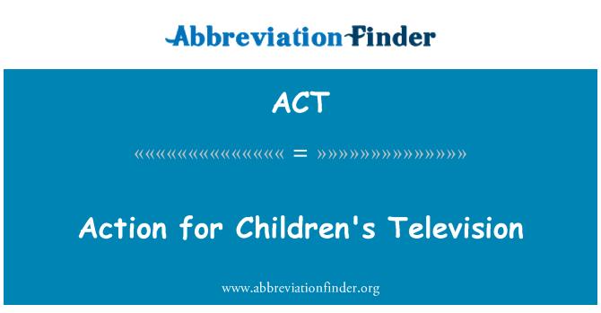 ACT: 兒童電視節目的行動