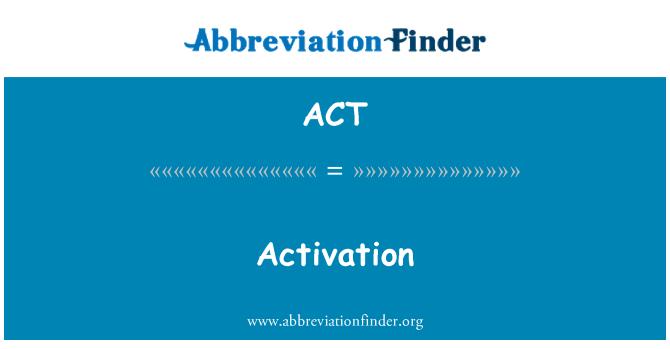 ACT: 啟動