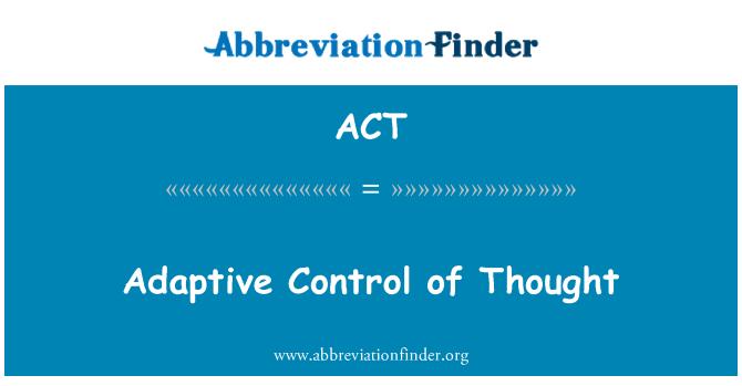 ACT: 自我調整控制的思想