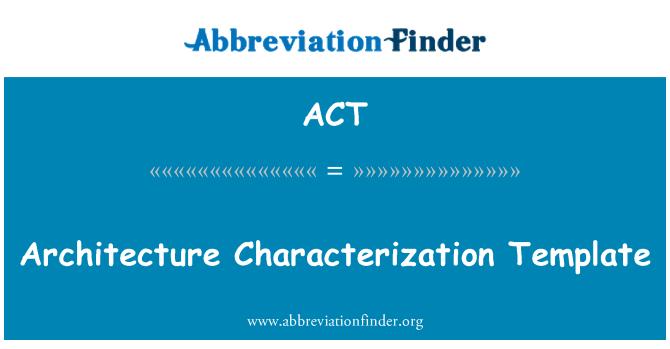 ACT: 體系結構表徵範本