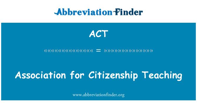 ACT: 公民教學協會