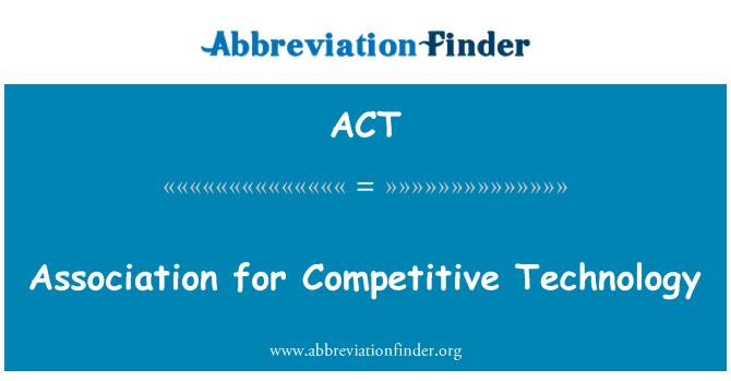 ACT: 競爭技術協會