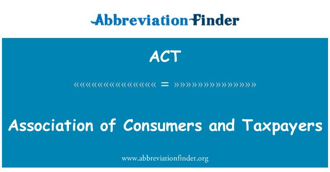 ACT: 消費者和納稅人協會