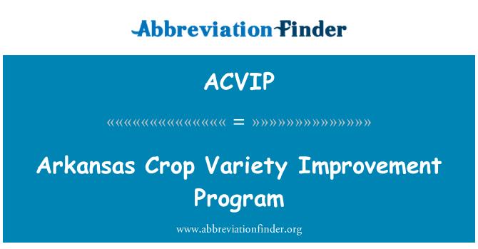 ACVIP: Arkansas Crop Variety Improvement Program