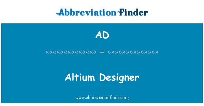 AD: Altium Designer
