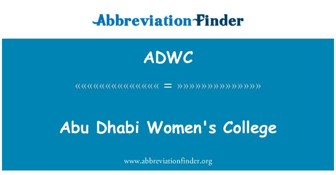 ADWC: Abu Dhabi Bayanlar üniversite
