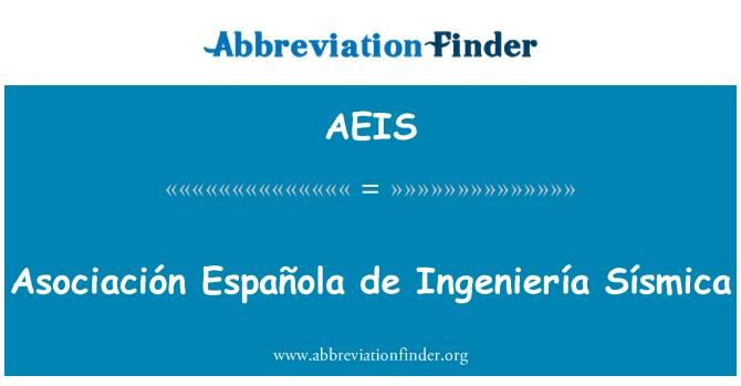 AEIS: Asociación Española de Ingeniería Sísmica
