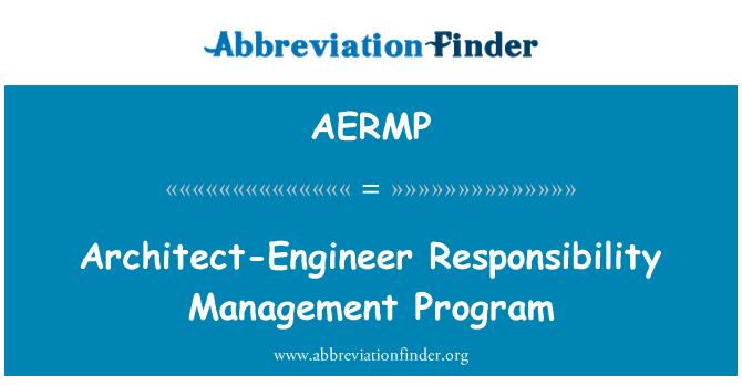 AERMP: 建筑师-工程师责任管理程序