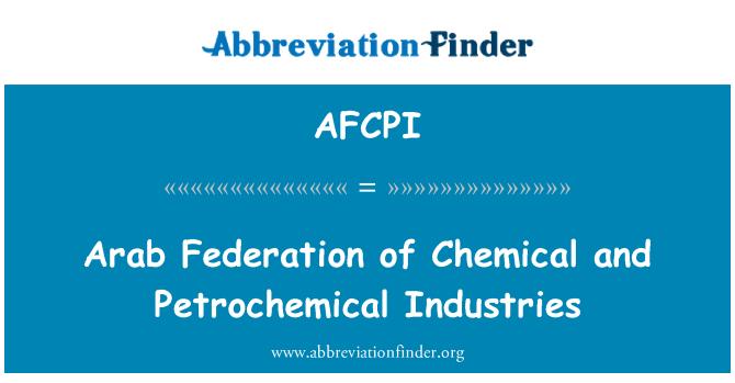 AFCPI: 阿拉伯联盟的化学和石化工业