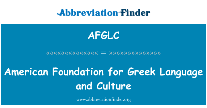 AFGLC: American Foundation for Greek Language and Culture