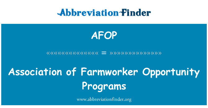 AFOP: 农业工人机会计划协会