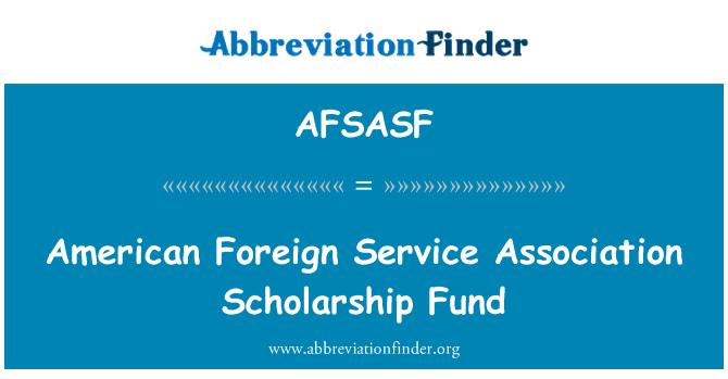 AFSASF: 美国驻外事务处协会奖学金基金