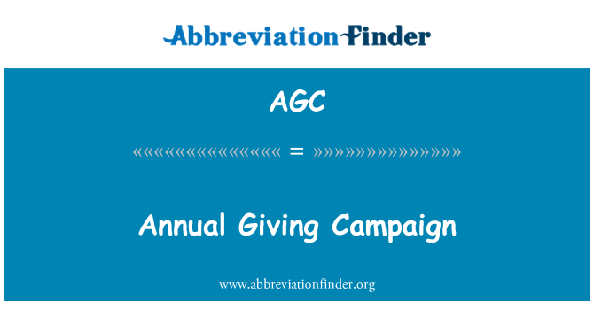 AGC: Annual Giving Campaign