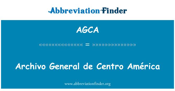 AGCA: 西印度群岛档案馆一般 de Centro 美洲