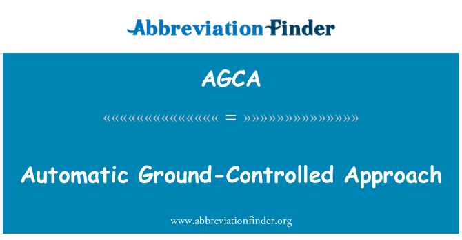AGCA: 自動着陸誘導管制