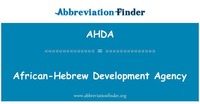 AHDA: Agencia para el desarrollo africano-hebreo