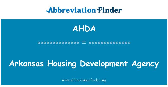 AHDA: Agencia de desarrollo de vivienda de Arkansas