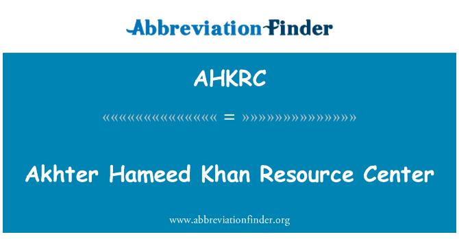 AHKRC: Akhter Hameed Khan Resource Center