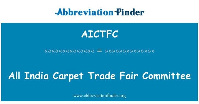 AICTFC: All India Carpet Trade Fair Committee