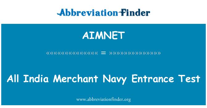 AIMNET: All India Merchant Navy Entrance Test
