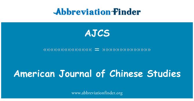 AJCS: American Journal of Chinese Studies