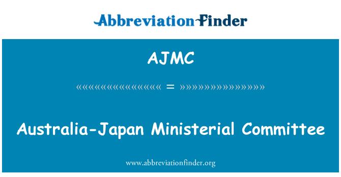 AJMC: Australia-Japan Ministerial Committee