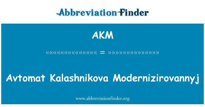 AKM: Avtomat Kalashnikova Modernizirovannyj