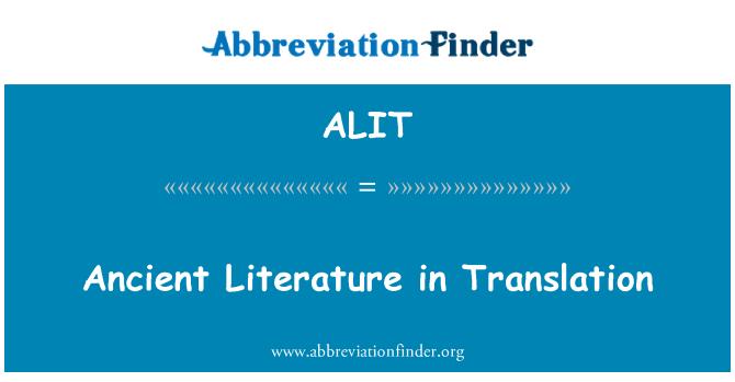 ALIT: Çeviri antik edebiyat