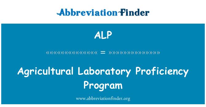 ALP: Agricultural Laboratory Proficiency Program