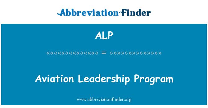 ALP: Aviation Leadership Program
