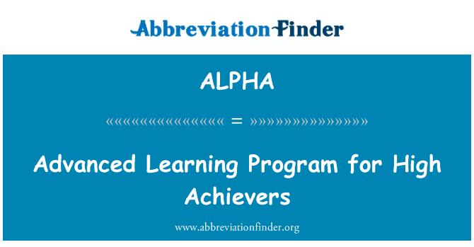 ALPHA: Avanzado programa de aprendizaje para alumnos de altos rendimiento
