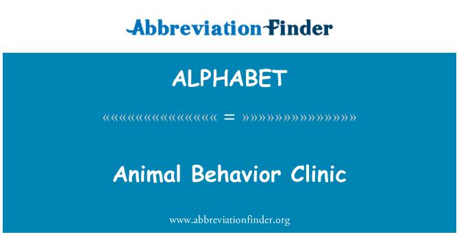 ALPHABET: Loomade käitumist kliinik