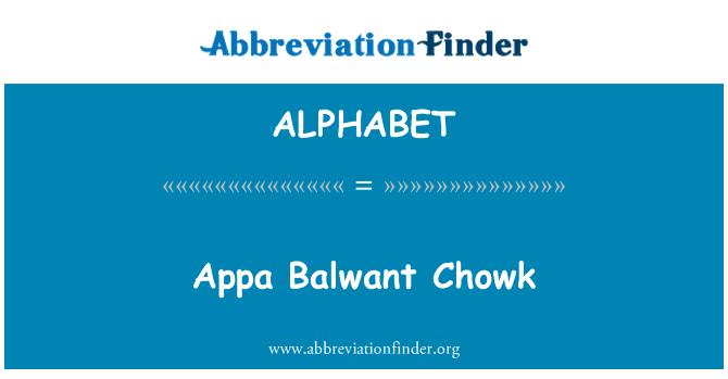 ALPHABET: Appa Balwant Chowk