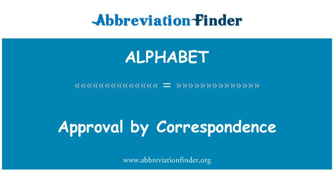 ALPHABET: 函授的批准
