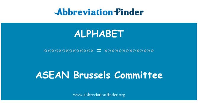ALPHABET: Comisión de Bruselas de la ASEAN