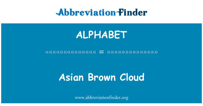 ALPHABET: Nube marrón asiática