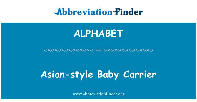 ALPHABET: Portabebés estilo asiático