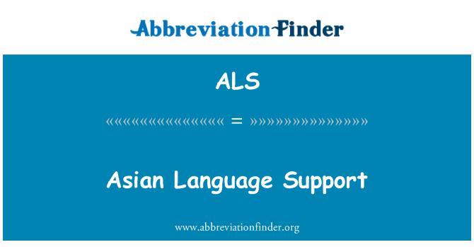 ALS: Asian Language Support