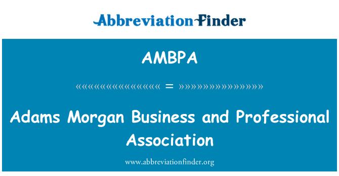 AMBPA: Adams Morgan bisnis dan asosiasi profesional