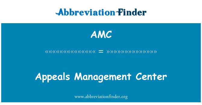 AMC: Appeals Management Center